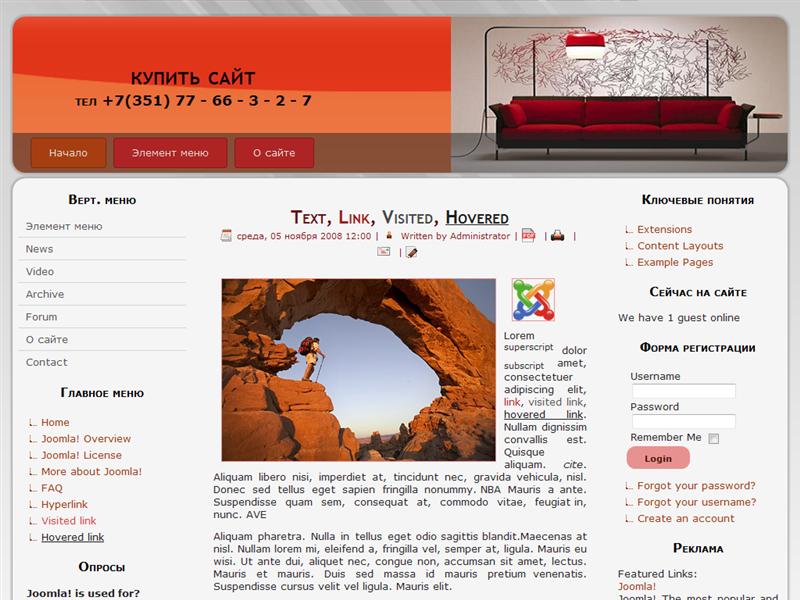 Дизайн сайта что входит